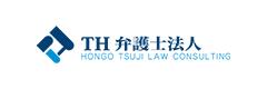 TH 弁護士法人