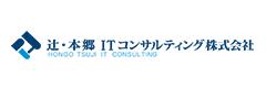 辻・本郷 ITコンサルティング株式会社
